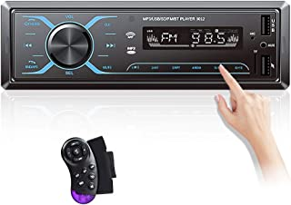Single Din Car Radio with Bluetooth 1DIN in-Dash Car Stereo Support FM Receiver App Control, Digital Audio Music Mp3 Playe... photo