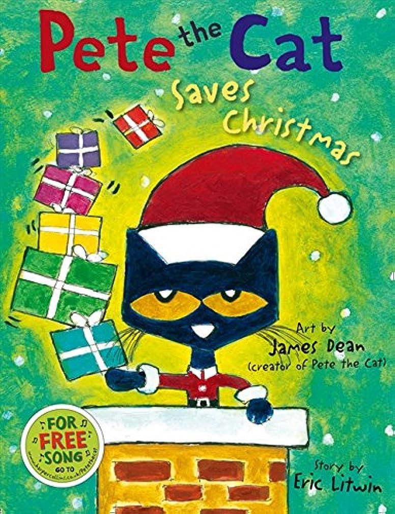 数値メトリック委任Pete the Cat Saves Christmas