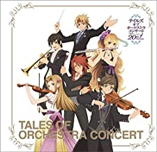 tales of orchestra