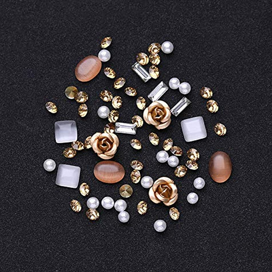 Nail Art Sharp Back Crystal Rhinestones Stones Stud 3D Nails Decoration Manicure (Color - #16 Champagne Flowers)