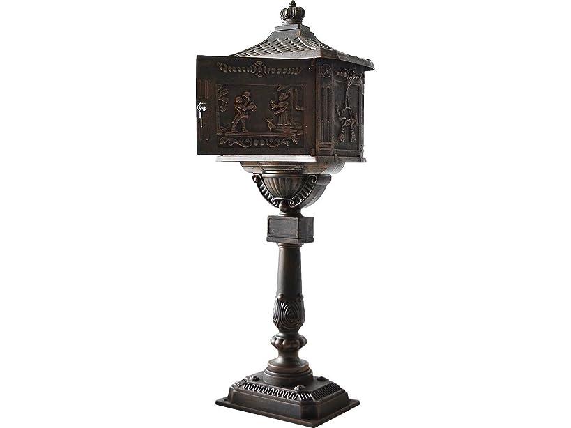 Wakrays Mail Box Heavy Duty Mailbox Postal Box Security Cast Aluminum Vertical Pedestal (Bronze)