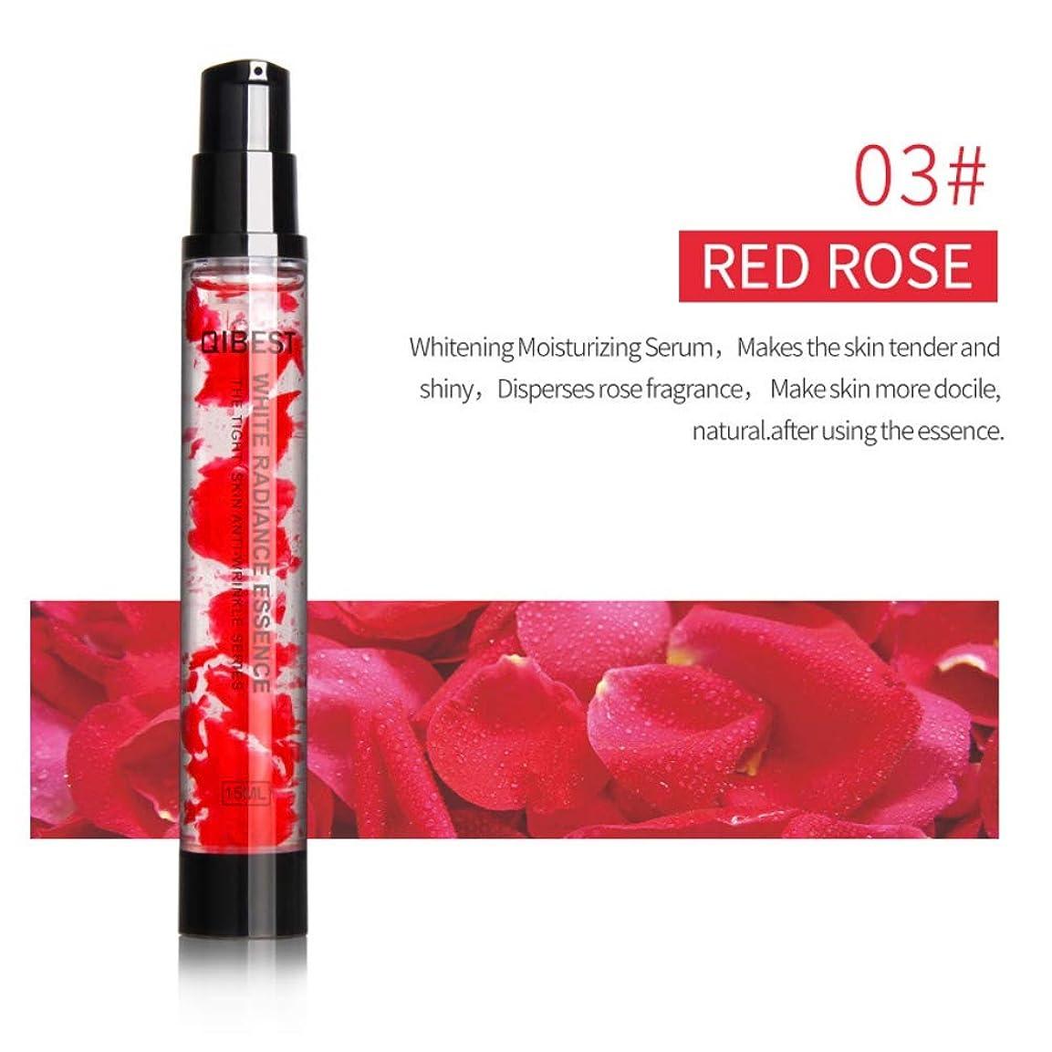 パトワ発音ログCutelove 美容液 セラム 保湿効果 肌を明るく、柔らかく ローズの香り 【レッド】