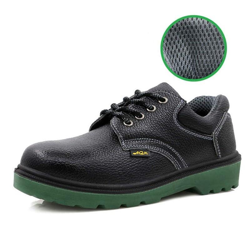 一緒に換気瞬時に安全靴 作業靴 メンズ レディース スニーカー つま先靴底防護鋼片付き 超軽量 絶縁 耐油性 刺す叩く防止