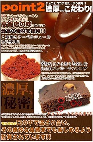 天然生活【訳あり】高級チョコブラウニーどっさり1kg