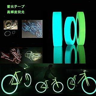 Leiome 蓄光 ダークテープの輝き 発光安全テープ ホリデー装飾 発光安全テープ 青、緑10mm×300mm (青)