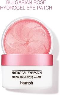 Heimish Bulgarian Rose Hydrogel Eye Patch 1.4 Gram x 60 Patch Renewed 2019