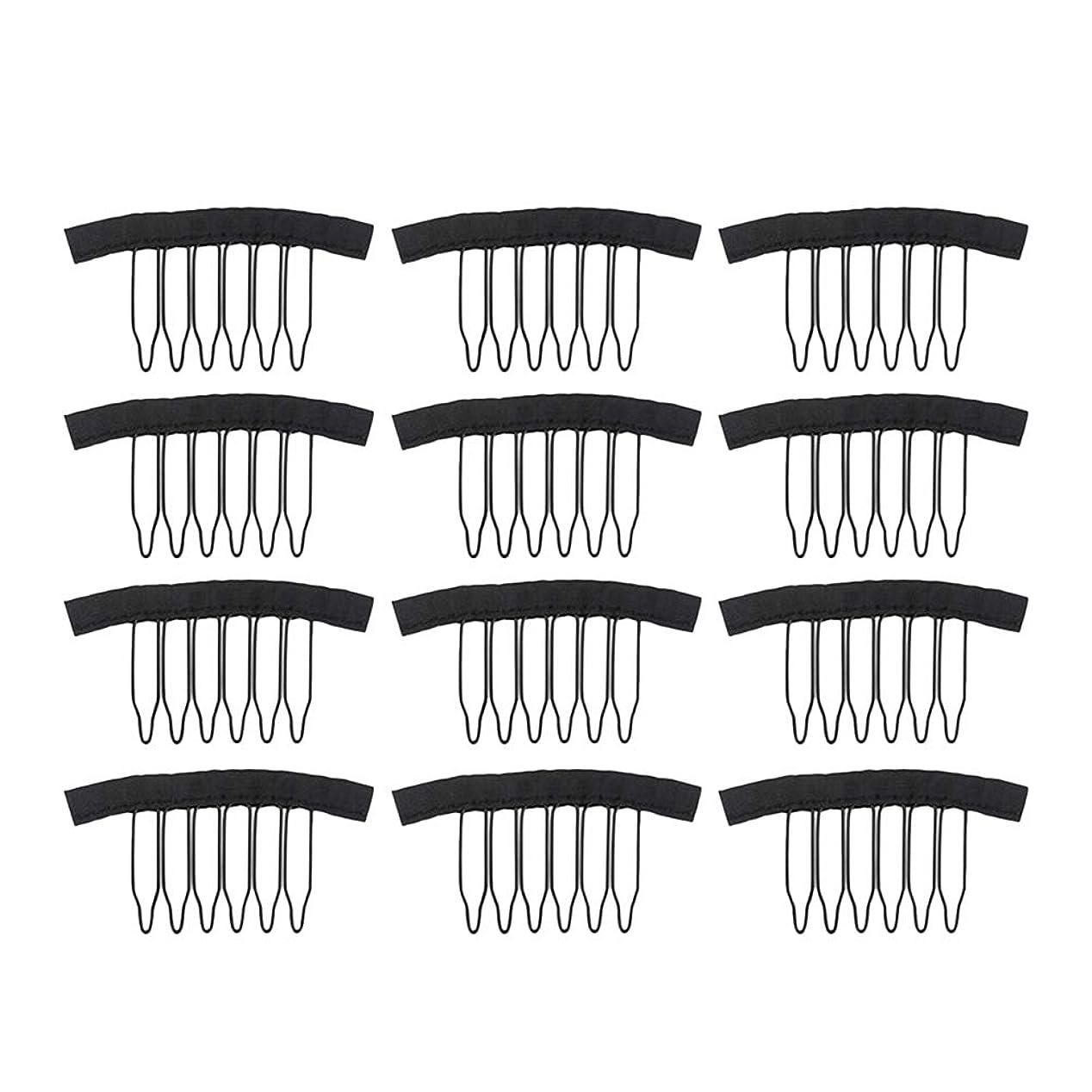 放射するベーリング海峡敵意Lurrose レースのかつらの帽子の毛延長のための12個のステンレス鋼のかつらクリップウィッグの櫛(黒)