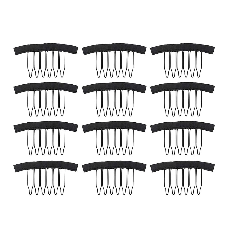 切断する黒硬いLurrose レースのかつらの帽子の毛延長のための12個のステンレス鋼のかつらクリップウィッグの櫛(黒)