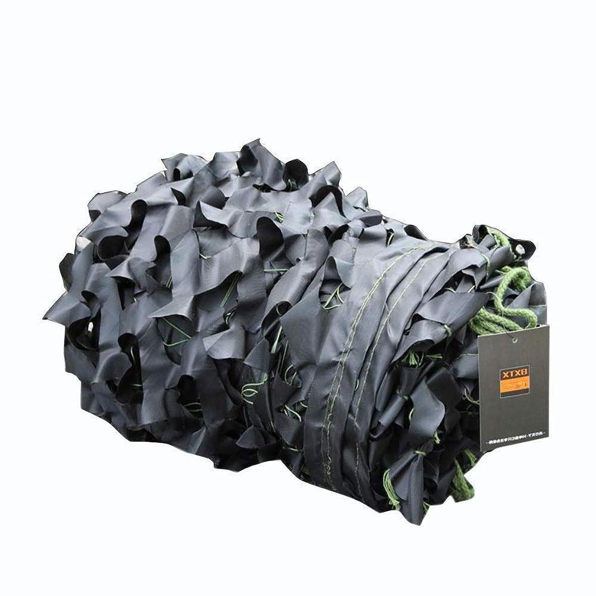ブースアシストラップトップ迷彩ネッティング迷彩ネッティングオックスフォード生地カーカバーテント陸軍軍事狩猟ブラインド、サイズカスタマイズ可能 遮光ネット Chihen (Color : A, Size : 15x15m)
