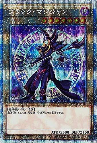 【イラスト違い】遊戯王 PAC1-JP004 ブラック・マジシャン (日本語版 プリズマティックシークレットレア) PRISMATIC ART COLLECTION