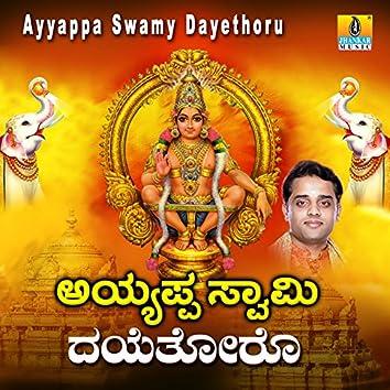 Ayyappa Swamy Dayethoro