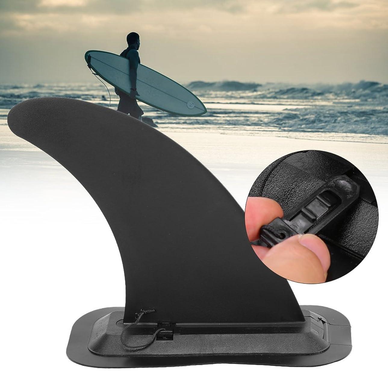 固執知っているに立ち寄る強度ロングボードセンターフィン サーフ SUP パドルボードセンターフィン 取り付け/取り外す簡単 練習用 ブラック