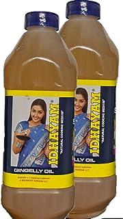 Idhayam Gingelly Oil / Sesame Oil - 1 ltr (34 oz) Pack of 2