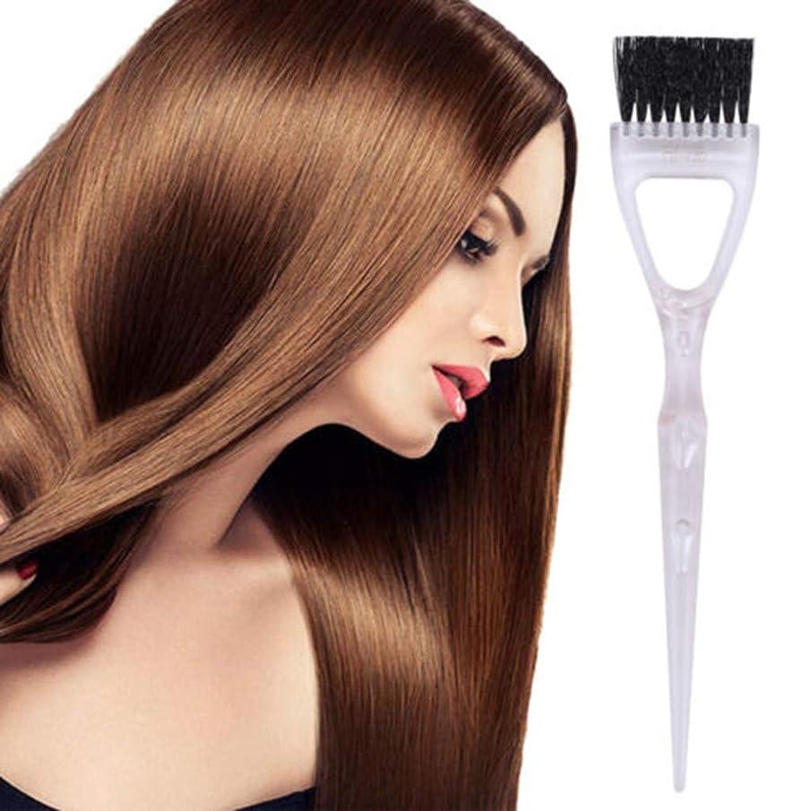 スカリーそう限り染毛ブラシヘアブラシサロンコームヘアカラーブラシ染めトーンツールキット、カラーケアの染毛ケラチン