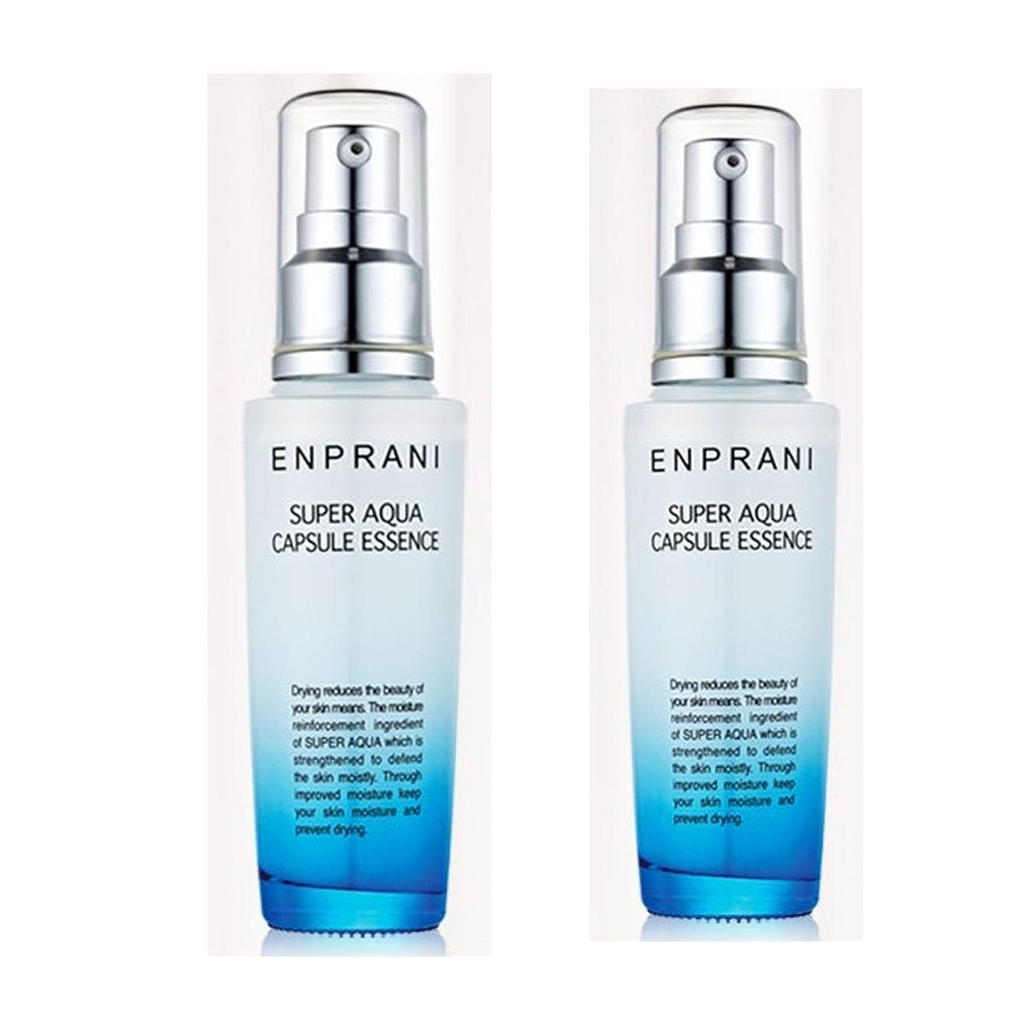 寄生虫暴動爆発するエンプラニ(ENPRANI) スーパーアクアカプセルエッセンス55ml x 2本セット、ENPRANI Super Aqua Capsule Essence 55ml x 2ea Set [並行輸入品]