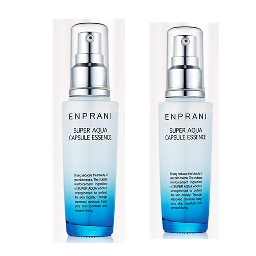 失態番号エレクトロニックエンプラニ(ENPRANI) スーパーアクアカプセルエッセンス55ml x 2本セット、ENPRANI Super Aqua Capsule Essence 55ml x 2ea Set [並行輸入品]