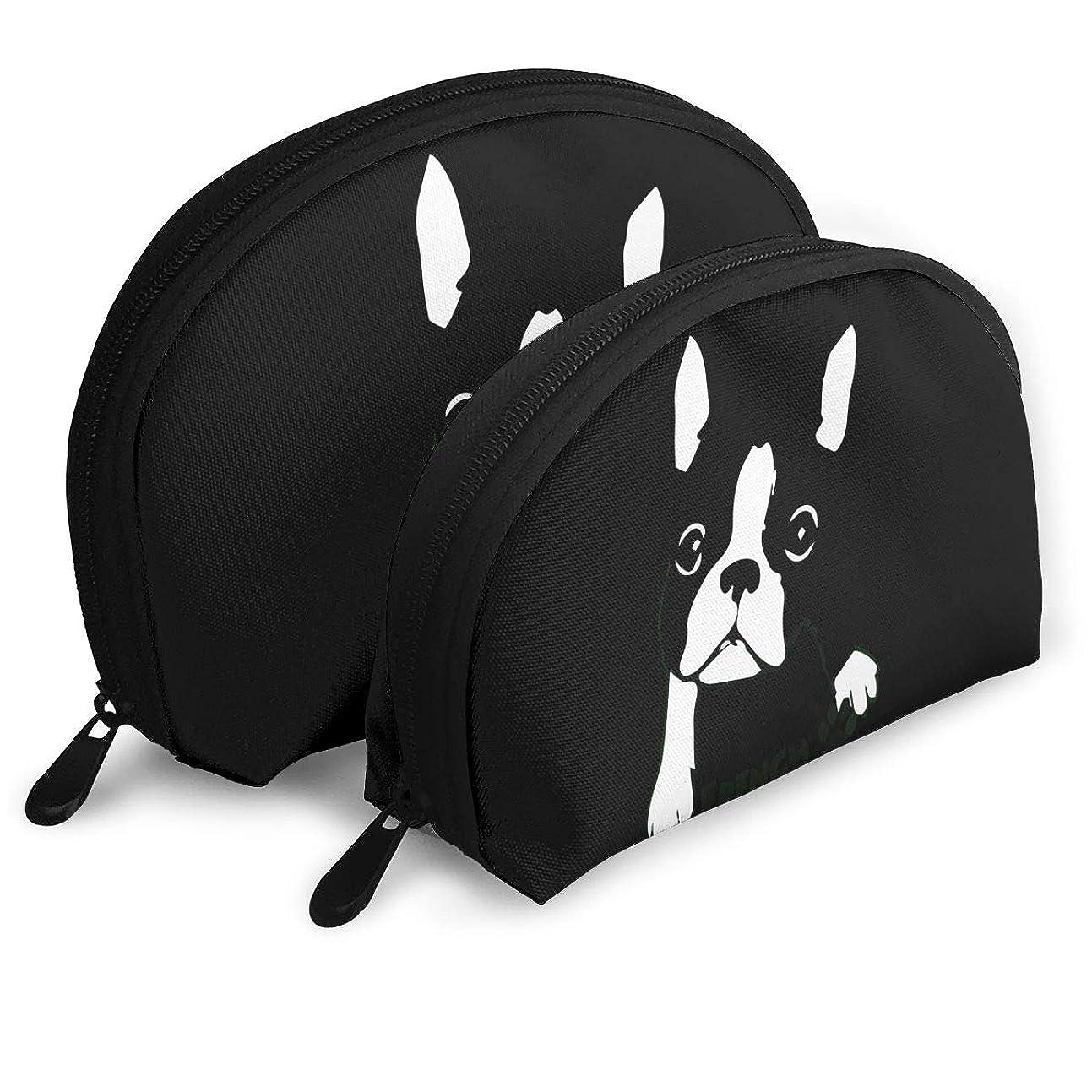 簡単な値必要性French Bulldog ブルドッグ 化粧ポーチ ツインセット 貝殻型 化粧袋 小物収納 軽量 旅行出張用 メイクポーチ ニューモード おしゃれ 親子ポーチ レディース
