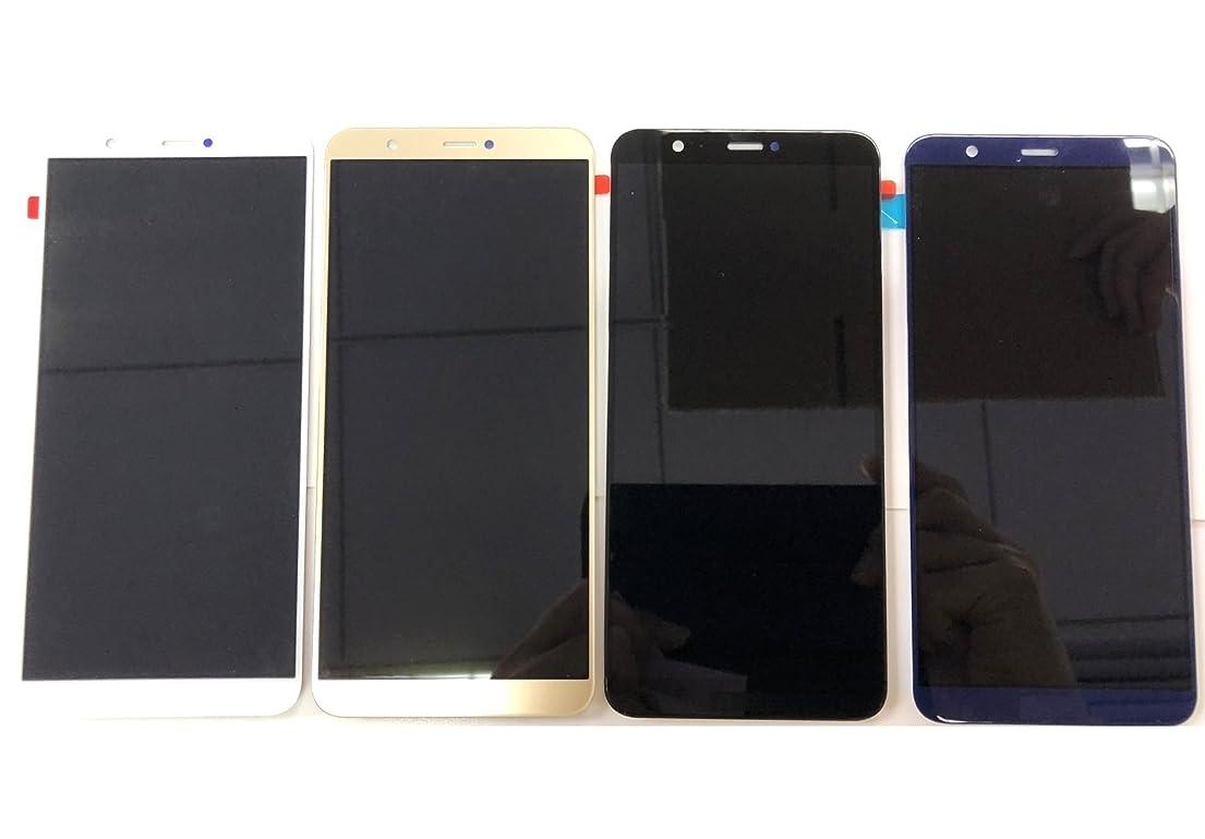 称賛軽量医療過誤Huawei Nova Lite 2 交換用 液晶パネル フロントパネル セット Kayyoo フロントガラス デジタイザ タッチパネル フロントスクリーン 交換パーツ 修理工具付き (Nova Lite 2, 白)