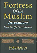 Fortress of the Muslim Invocations From the Quran and Sunnah