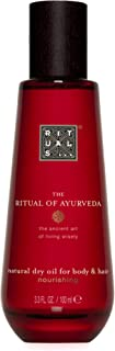 RITUALS The Rituals of Ayurveda Dry Body Oil,  3.3 Fl Oz