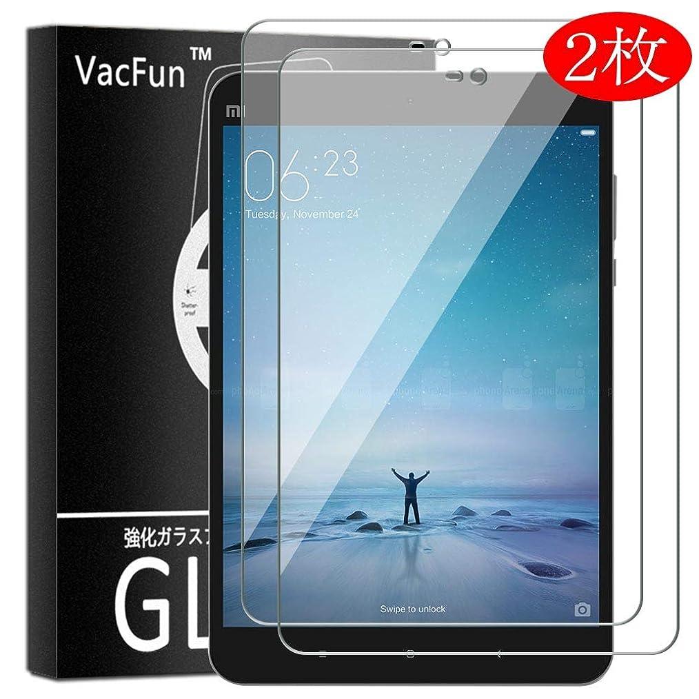 メナジェリーごめんなさい肺2枚 Vacfun Xiaomi Mipad Mi Pad 3 MiPad3 ガラスフィルム 国産旭硝子採用 気泡無し 2.5D ラウンドエッジ 加工 反射 軽減 薄型 装着 簡単 強化ガラス 保護 フィルム 0.26mm 保護ガラス ガラス 9H 液晶保護フィルム プロテクター シート シール