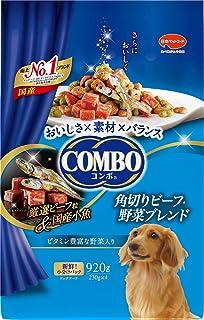 コンボ コンボ ドッグ 角切りビーフ・野菜ブレンド 920g