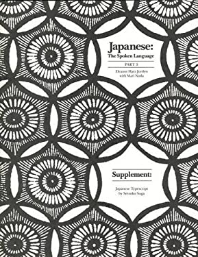 Japanese: The Spoken Language, Part 3 - Supplement: Japanese Typescript