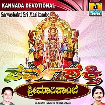 Sarva Shakthi Sri Marikambe