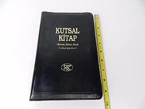 Turkish Language Zippered Black Leather Bible / Old and New Testaments / New Translation / Unit Measurement Chart & Dictionary included / Kutsal Kitap (Tevrat, Zebur, Incil) / Yeni Ceviri
