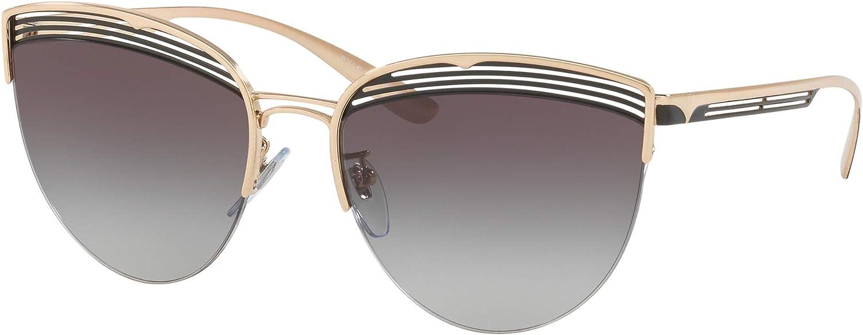 Bvlgari Sonnenbrille (BV6118) Pink Gold/Black