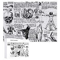 INOV ダ・ヴィンチ 解剖学 スケッチブック ジグソーパズル 木製パズル 500ピース キッズ 学習 認知 玩具 大人 ブレインティー 知育 puzzle (38 x 52 cm)
