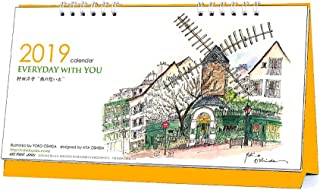 アートプリントジャパン 2019年 押田洋子(卓上) カレンダー vol.097 1000101037