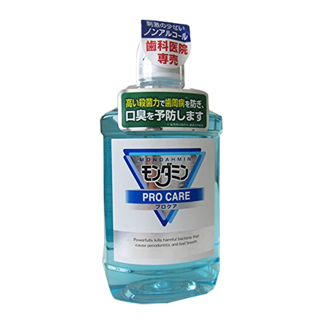 トライアスロンラブカポックモンダミン モンダミン プロケア 1000ml ボトル 液体歯磨き単品