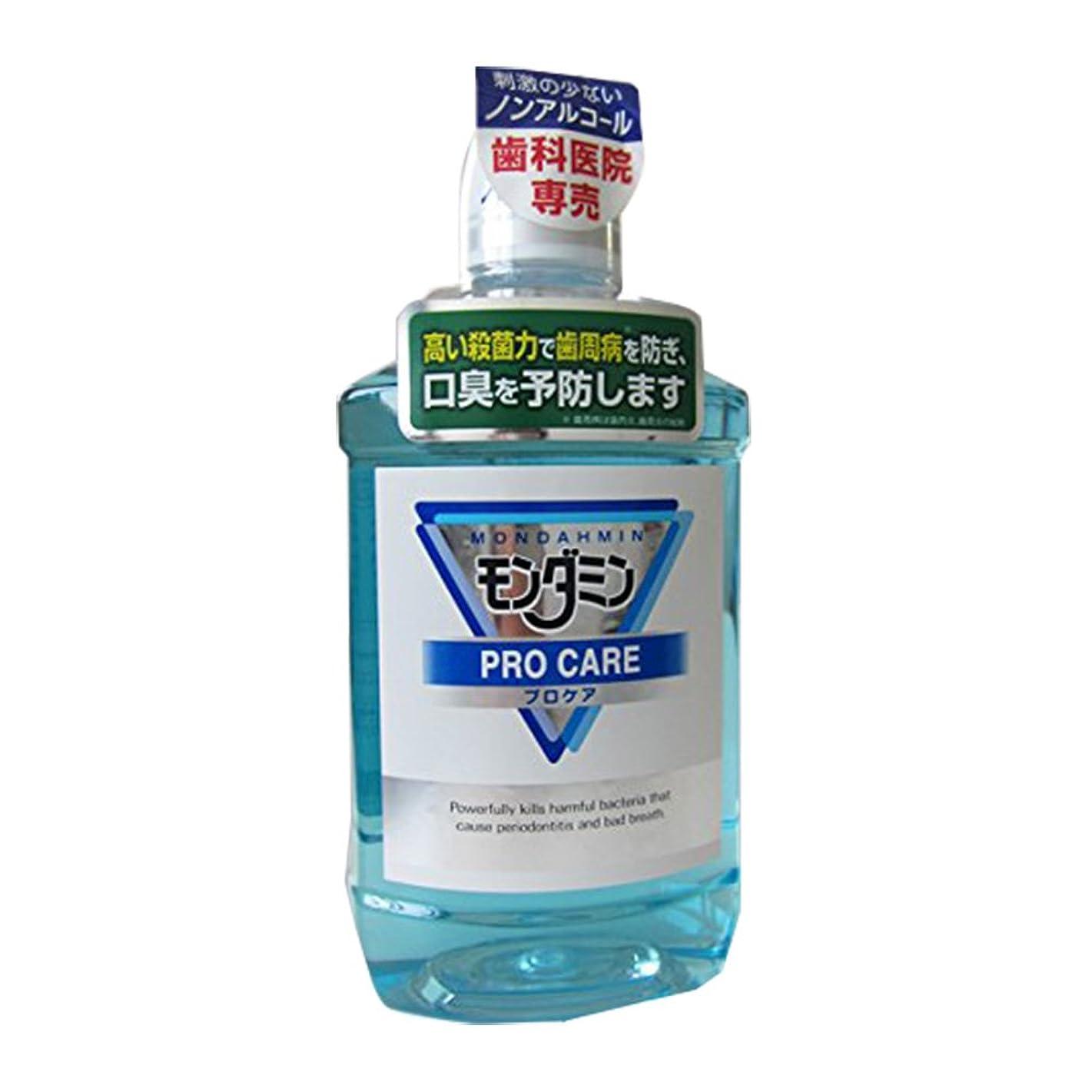抑止するかなりのつらいモンダミン モンダミン プロケア 1000ml ボトル 液体歯磨き単品