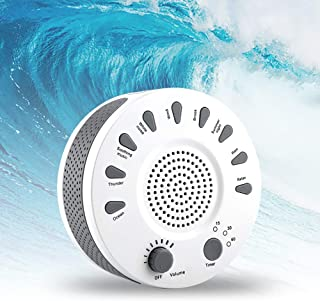 9 Soothing White Noises And Natural Sounds For Portable Sleep Therapy For Home, Office, Baby And Travel, White Noise Sound Machine, With Timer Options, Can Be Powered By Battery Or DC Jack