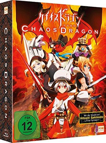 Chaos Dragon - Episode 01-04 (im Sammelschuber) [Blu-ray]