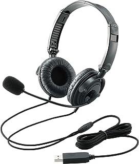 エレコム ヘッドセット USB マイク 両耳 オーバーヘッド 1.8m 折り畳み式 40mmドライバ ブラック HS-HP20UBK