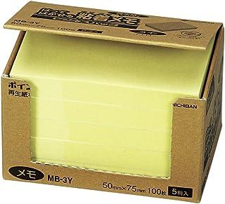 ニチバン 付箋 ポイントメモ 50×75mm 100枚×5冊入 MB-3K イエロー