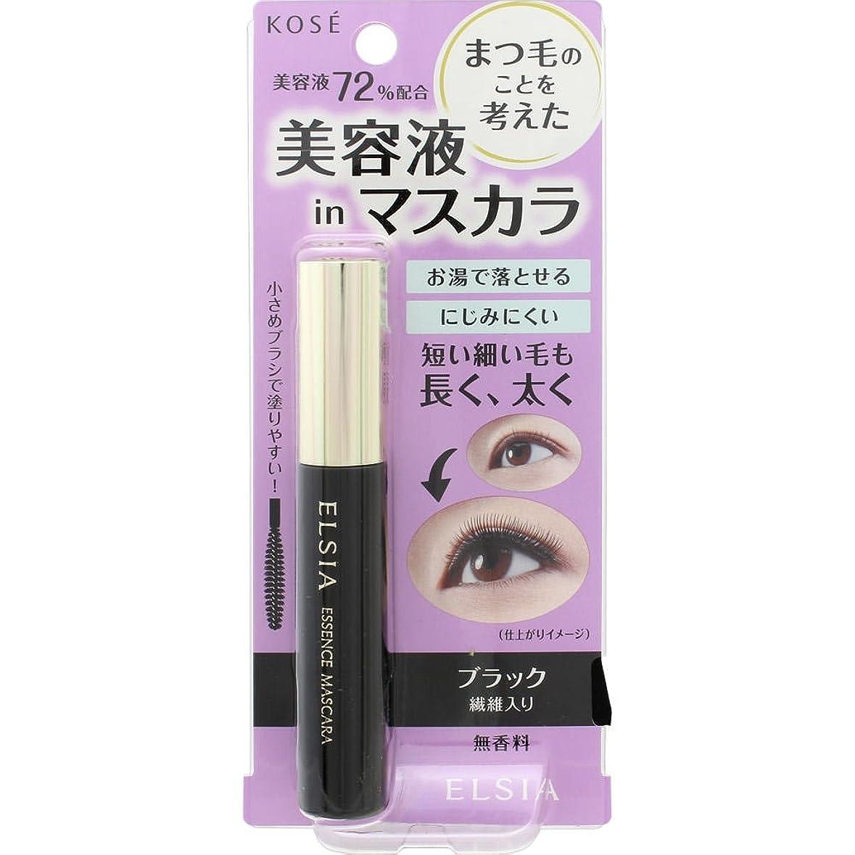 八特別に忠実エルシア プラチナム 美容液マスカラ ブラック 6.5g
