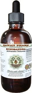 Schisandra Alcohol-FREE Liquid Extract, Organic Schisandra (Schisandra Chinensis) Dried Berry Glycerite 2 oz