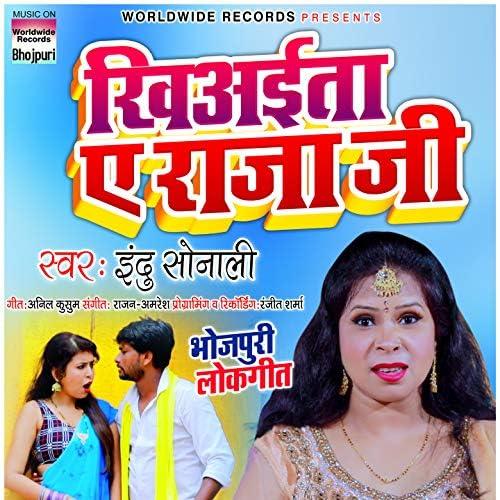 Indu Sonali