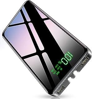 【2020最新版&PSE認証済】 モバイルバッテリー 大容量 25800mAh 急速携帯充電器 LEDライト機能 2USB出力ポート LCD残量表示 スマホバッテリー iPhone/iPad/Android対応 地震/災害/旅行/出張/緊急用な...