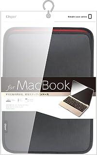 Digio 2 MacBook 12インチ用 スリップインケース ブラック