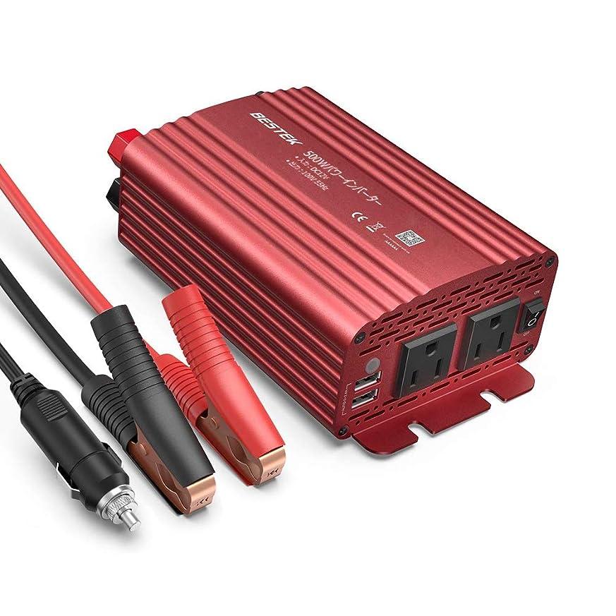 敏感なあいまい明るくするBESTEK カーインバーター 500W シガーソケット 車載充電器 USB 2ポート ACコンセント 2口 DC12VをAC100Vに変換 赤 MRI5010BU