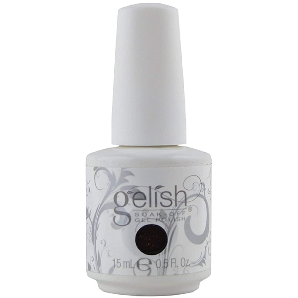 ナース認知装備するHarmony Gelish Gel Polish - Seal the Deal - 0.5oz/15ml