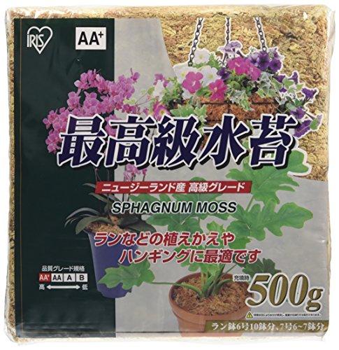 アイリスオーヤマ 水苔 最高級水苔 AA+ 500g