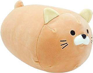 Onsoyours Plush Cat Pillow Toy Chubby Cute Kitten Kitty Stuffed Fluffy Soft Plush Animal Cushion Hugging Snuggle Cuddle Pi...