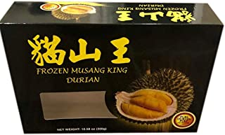 Frozen Musang King Durian - 10.58oz (Pack of 2)