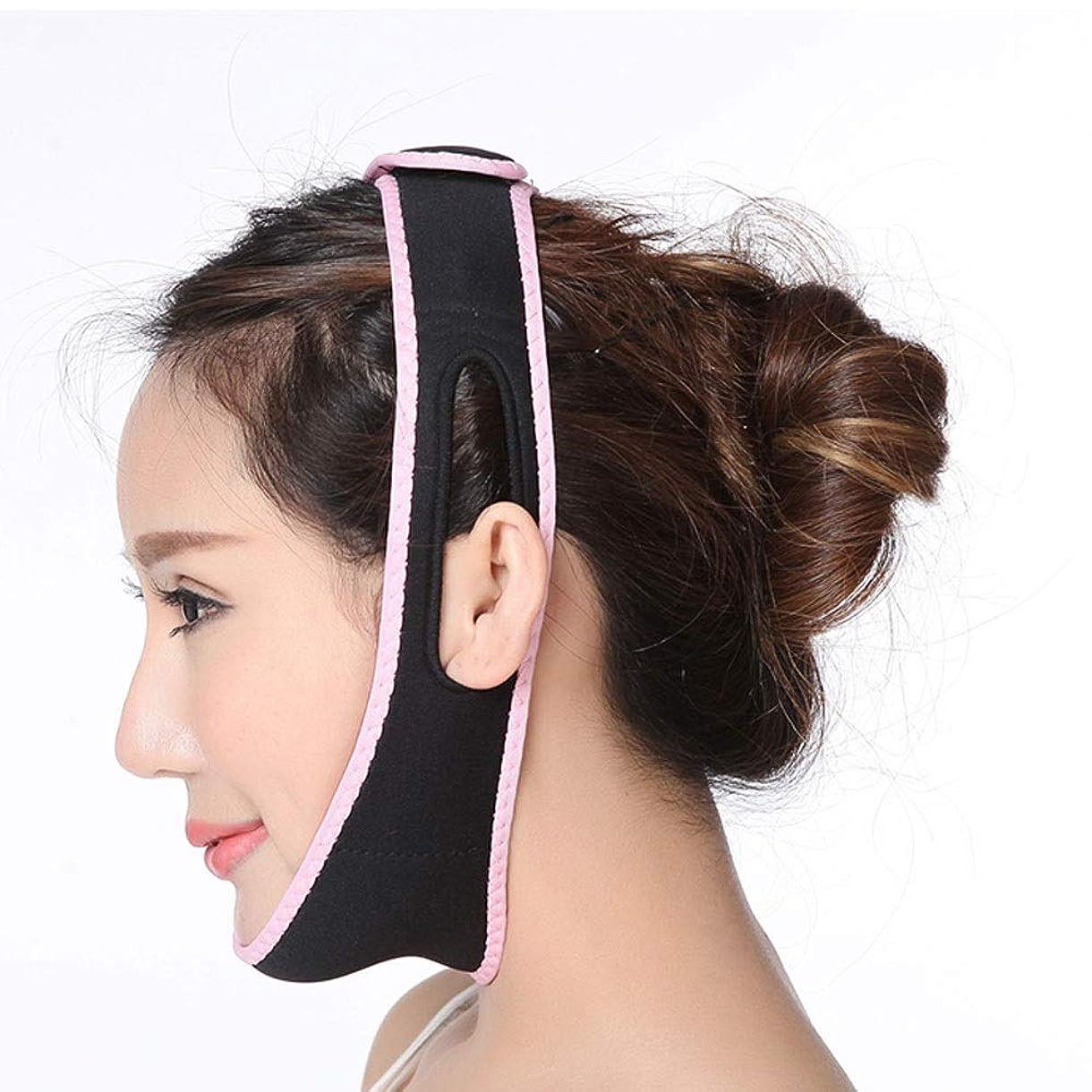 ハック放映蛾GYZ フェイスリフティングアーティファクト3D薄型フェイス付き薄型シンフェイスマスク小型Vフェイス包帯二重あごフェイスリフティングデバイスリフティングファーミング - ブラック Thin Face Belt