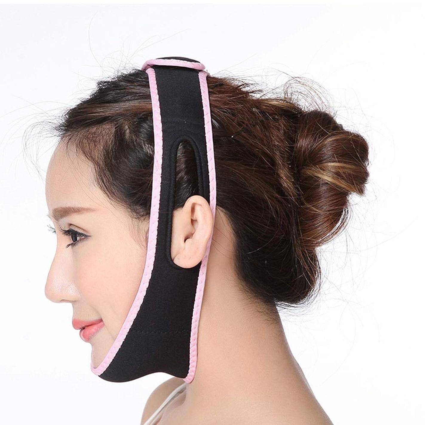 修士号暗黙こんにちはJia Jia- フェイスリフティングアーティファクト3D薄型フェイス付き薄型シンフェイスマスク小型Vフェイス包帯二重あごフェイスリフティングデバイスリフティングファーミング - ブラック 顔面包帯